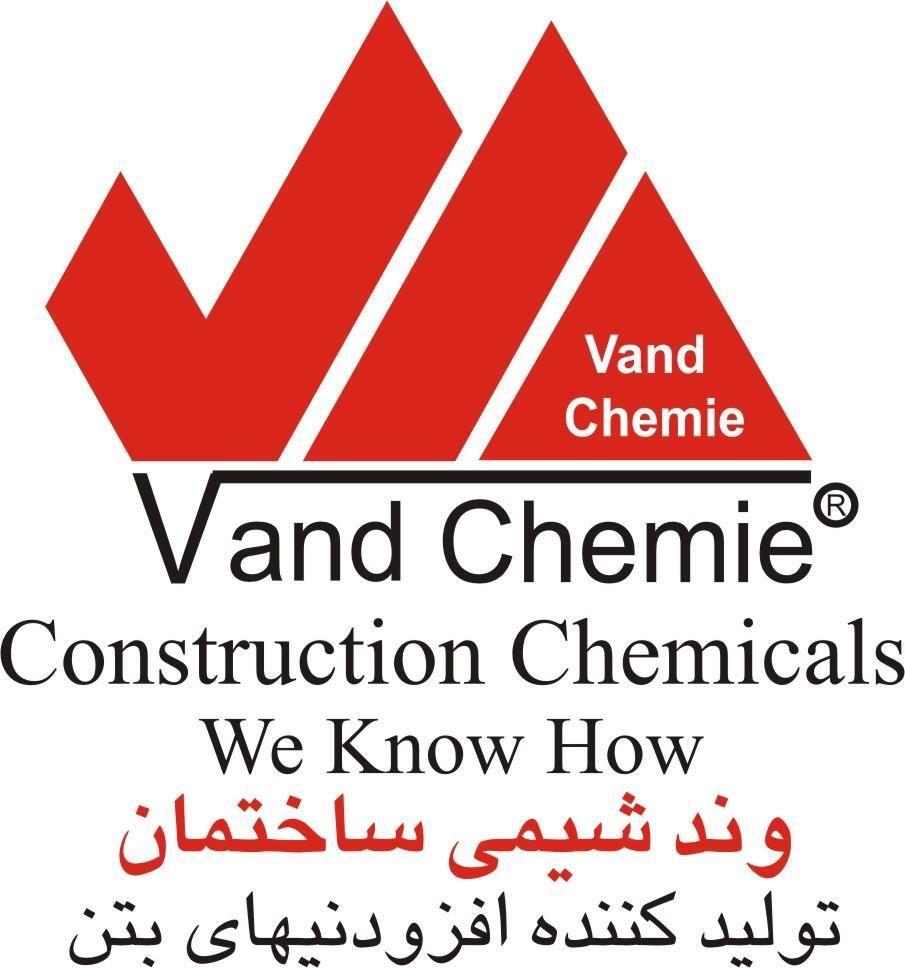 وند شیمی ساختمان